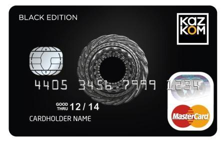 CARD-FINAL
